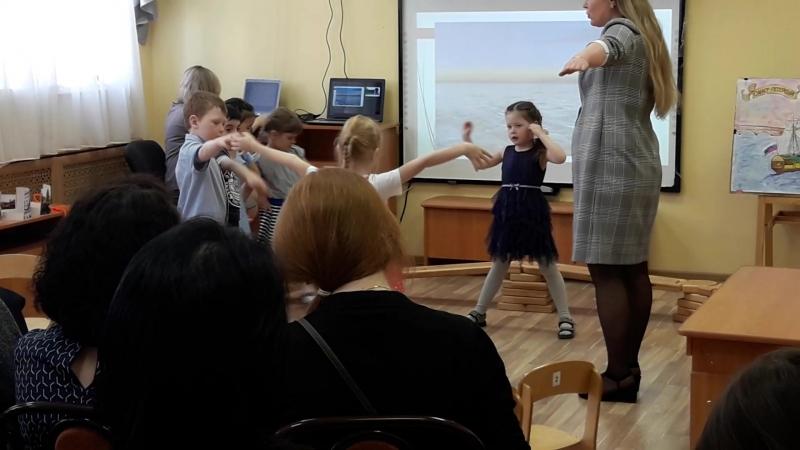 Моё занятие по теме Санкт-Петербург 16.04.2018.
