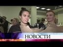 В Москве этой ночью встречали триумфаторов - сборную России по синхронному плаванию.