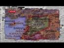 Разгром вагнеровцев в Сирии почему Кремль скрывает потери