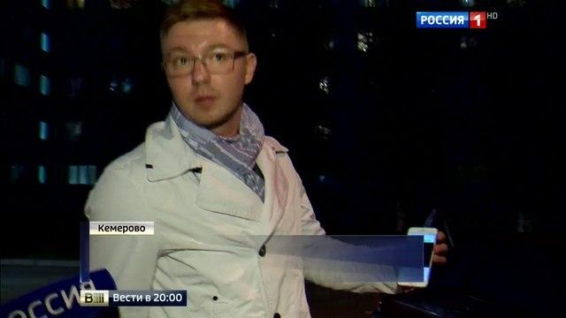 Вести в 20:00 • Посвящение в студенты или игра на раздевание: скандал в Кемеровском госуниверситете