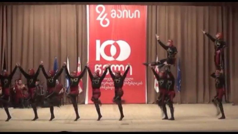 ансамбль Грузии Рустави - танец Хоруми (26.05.2018)