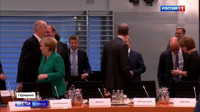 Вести в 20:00 • Торговая война между ЕС и США: Брюссель наносит ответный удар