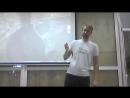 Программа креативные индустрии и урбанистика лекция Василий Журавский