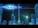 Alpha Corp Группа компаний