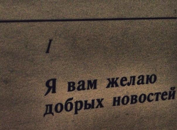 Димон Бабелучи   Донецк