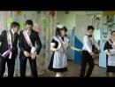 Танец на последний звонок 9 класс just dance