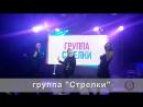 ПИЖАМНАЯ ВЕЧЕРИНКА LOVE радио Кострома
