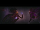 Винкс. Три древне ведьмы.