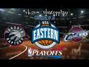 Toronto Raptors vs Cleveland Cavaliers 07.05.2018 NBA Playoffs 2018 East Round 2 Game 4 Виасат Viasat Sport HD RU