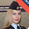 Полиция Иркутской области. МВД