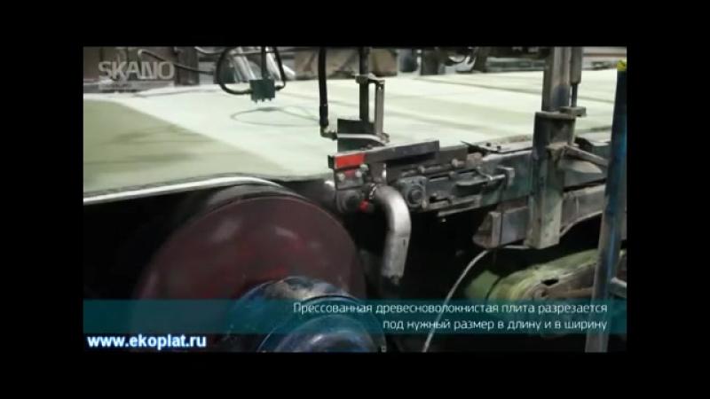Производство плит ISOPLAAT и панелей ISOTEX