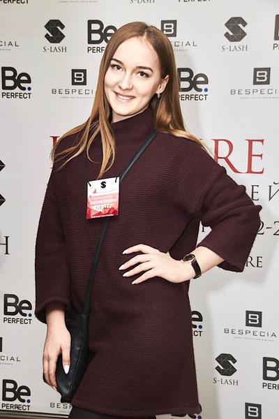 Екатерина Безрукова