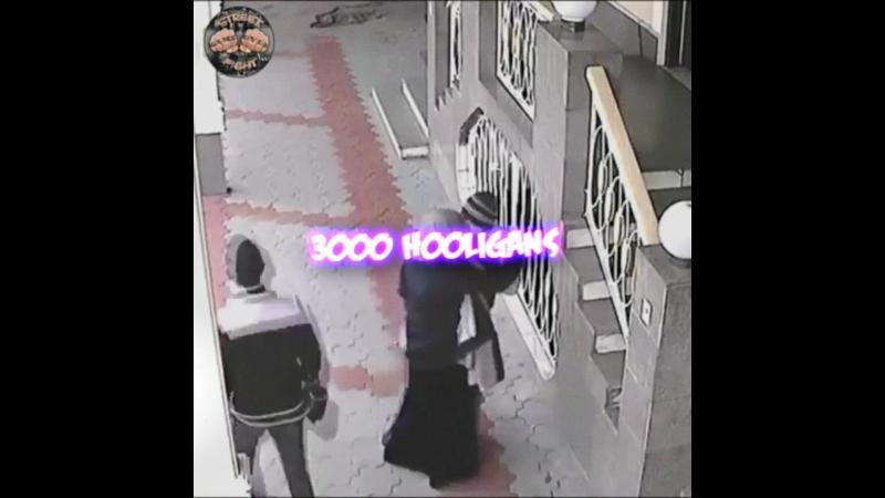 ✘ Peaceful Hooligan ✘ - (3000) 🐺Сильный духом🐺