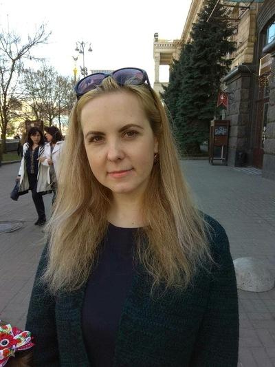 Goychukk Tatyana
