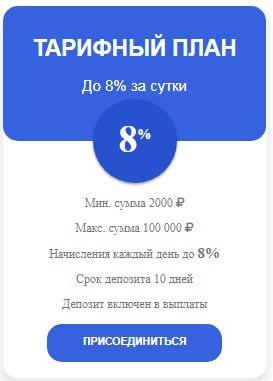https://pp.userapi.com/c623900/v623900490/11e0fc/P2qcaAgPKvU.jpg