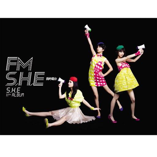 S.H.E альбом 我的电台FM S.H.E