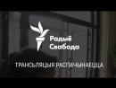 Сустрэча беларускіх алімпійцаў УЖЫВУЮ з аэрапорту