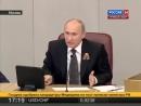 Путин-И руками махать не надо.