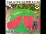 Борьба художника против вандализма