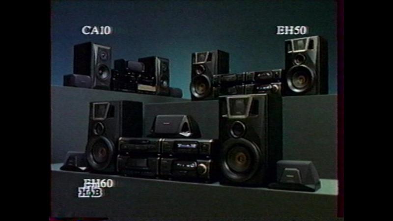 Staroetv.su / Реклама и заставка (НТВ, декабрь 1997). 1