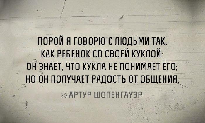 https://pp.userapi.com/c623900/v623900511/8a177/Vx8mzA6Eo9k.jpg