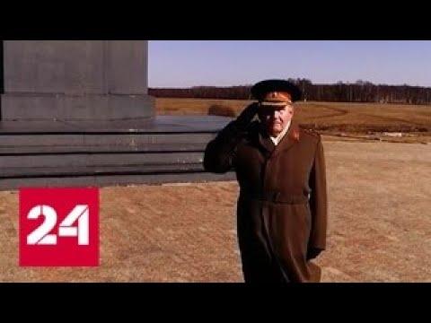 Один в поле воин. Специальный репортаж Константина Мучника.(2018)