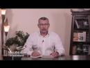 Как изменить свою жизнь к лучшему _ Владимир Мунтян. Часть 1