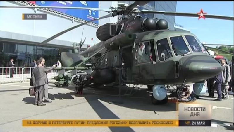 Российские разработчики представили многофункциональный вертолет Ми-171Ш на выставке HeliRussia-2018