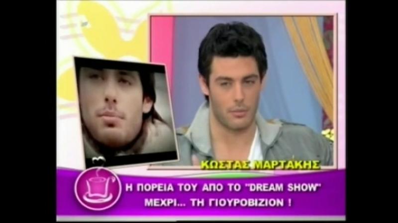Kostas Martakis Kafes Me Tin Eleni 2008 FULL