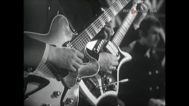 ВИА Поющие гитары - Сумерки (стерео-ВЧ)