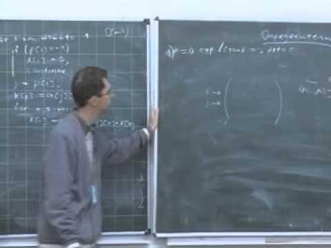 Лекция 2 Метод Гаусса решения систем линейных алгебраических уравнений СЛАУ Определители