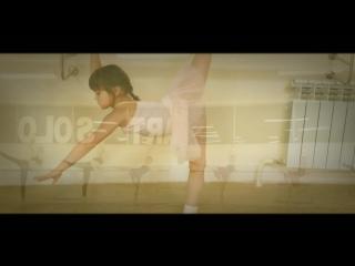 Шоу-балет АРТ-СОЛО г. Тобольск, январь 2018 г.mp4