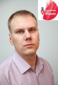 Ярослав Колосов