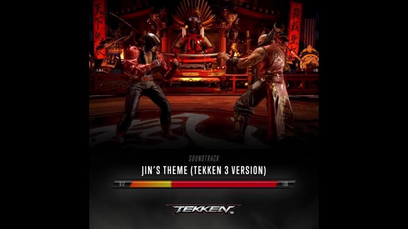 Tekken – саундтрек «Дзин»