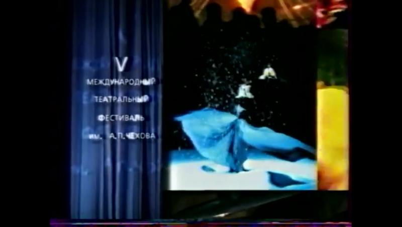 Staroetv.su / Реклама (Первый канал, 04.07.2003) (3)
