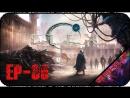 Elex EP 06 Стрим Выживание в условиях крайней непроходимости