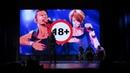 Сценка 128 Танцы в Колизее аниме/манга One piece