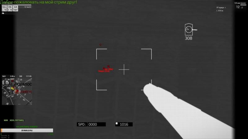 ARMA 3 С предпраздничный стримец