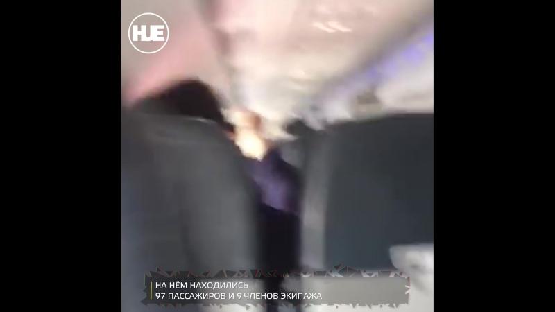 В Астане пассажирский самолет выкатился за пределы взлетно-посадочной полосы