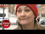 Бывшая жена актёра Ефремова живёт отшельницей - от неё отказались. Малахов. Прямой эфир 30.05.18
