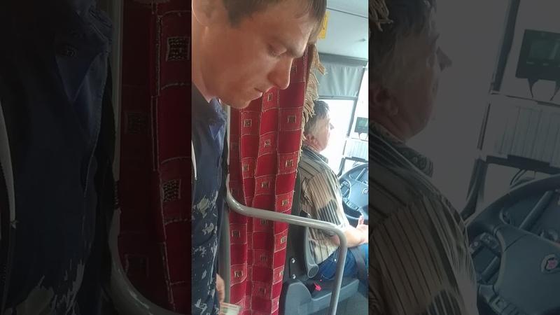 Неадекватный кондуктор в автобусе 21-го маршрута Пушкино-Красноармейск.