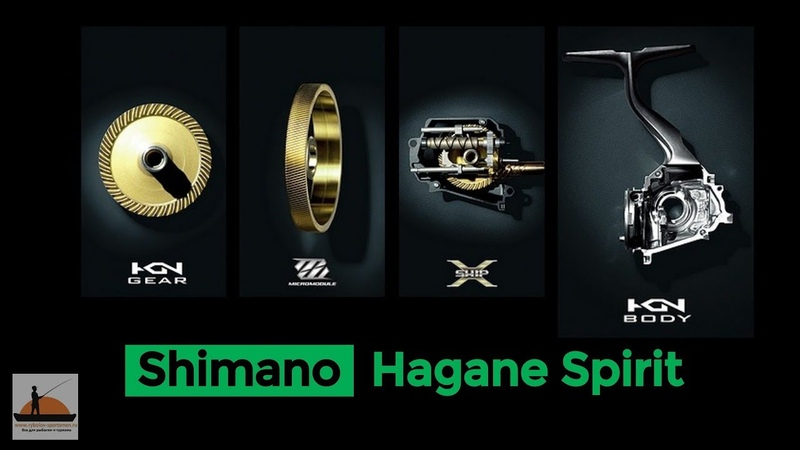 Shimano Hagane Spirit Pursuit with Chloe Laurence