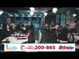 банкетный зал ресторана фьюжн