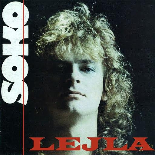 Soko альбом Lejla