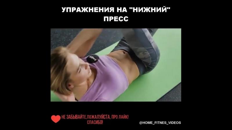 Home_fitnes_videos-20180318-0025.mp4