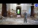 Древний православный храм без алтаря (Познавательное ТВ, Артём Войтенков)