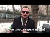 Видео приглашение Владимира Лёвкина