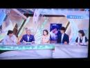 とくダネ!_2017._06._09__映画「昼顔」上戸彩&斎藤工_生出演