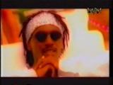Inner Circle - Da Bomb (MCM, 1996)