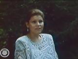 Анна Литвиненко - Подари мне платок